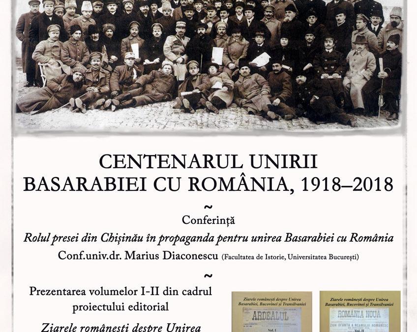 Conferință CIRI 21 mai 2018: Centenarul Unirii Basarabiei cu România, 1918–2018